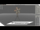 PPT Анимация ветряка [PPT_Test]
