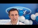 Отзыв о клиентском мероприятии в автосалоне Максимум