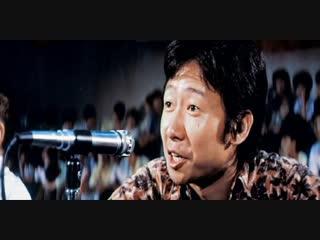 1974 Кровавое кольцо / Кровавый ринг / Bloody ring / The mandarin magician / Si wang tiao zhan (на английском)