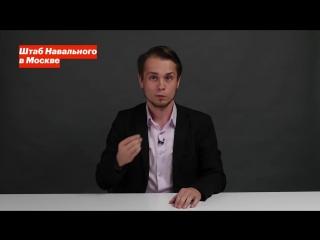 Боты Собянина на страже московской коррупции