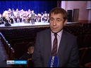 Ярославский оркестр русских народных инструментов «Струны Руси» отмечает 50-летие