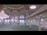 Какое место на Земле самое любимое для Аллаха?
