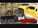 TheBrainDit GTA ONLINE КУПИЛИ SCARAB АПОКАЛИПСИС ЗА 3000000$ 380