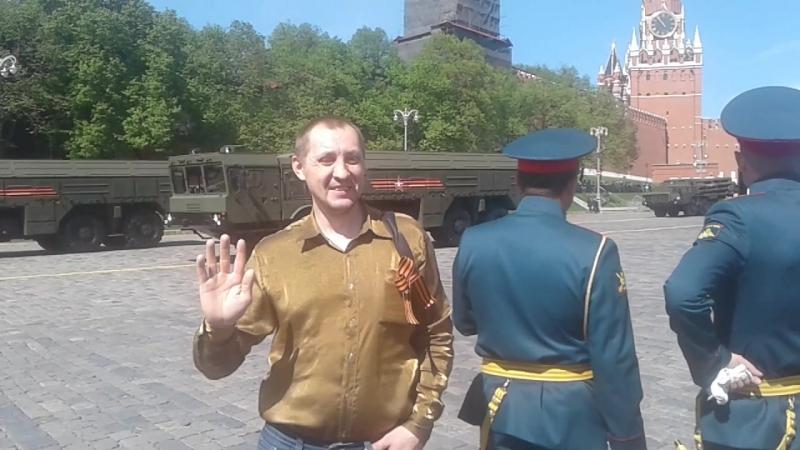 С Днём Победы танкавая дивизия и Алексей Добрынин!