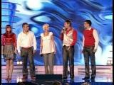 2009 КВН Юрмала - СОК (Самара)