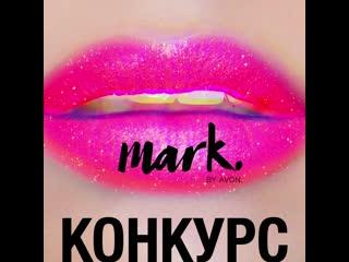 Mark by Avon