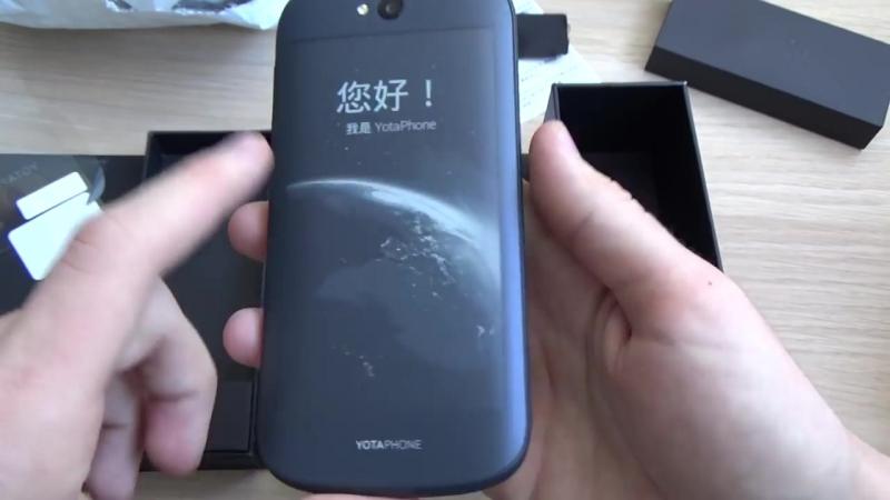 [DimaViper] YotaPhone 2 с Aliexpress за 7000 РУБЛЕЙ! РАСПАКОВКА