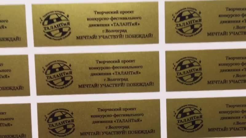 Печать наклеек на глянцевой и золотой немецкой пленке для постоянной клиентки