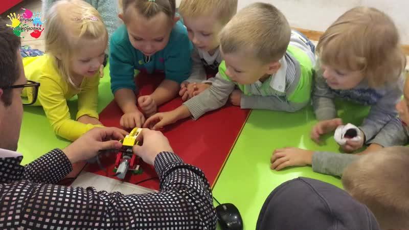 Занятие в старшей группе. Lego-Robots. Робот крокодил. Часть 1. Детский сад Ялта
