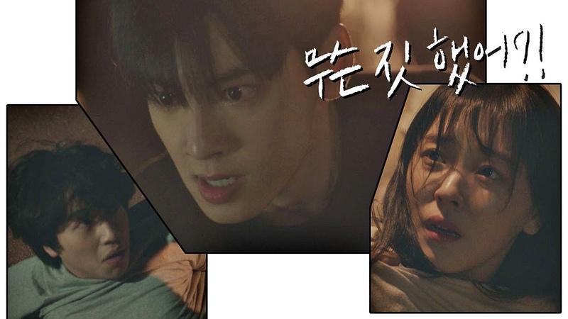 차은우(Cha eun woo), 조우리(Jo woo ri) 위협한 정동운에 날라차기(!) 무슨 짓 했어!! 내 아