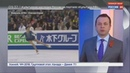 Новости на Россия 24 Фигуристка Евгения Медведева уедет к новому тренеру в Канаду