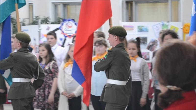 XVIII Форум Юных Граждан Сысертского городского округа
