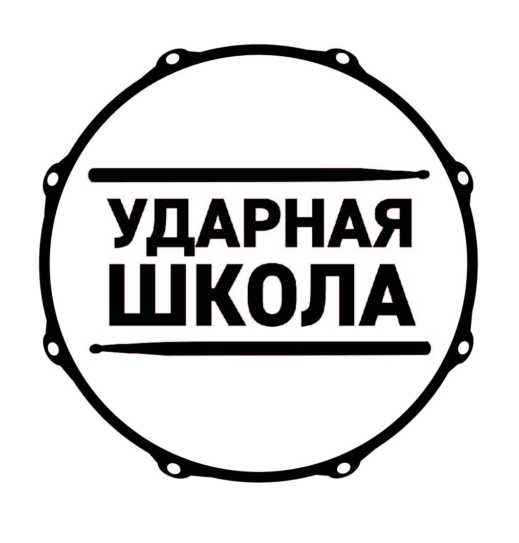 Афиша Тольятти Набор в УДАРНУЮ ШКОЛУ! 3