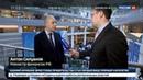 Новости на Россия 24 • Ультиматум РусАлу : США снимут санкции, если Дерипаска уйдет