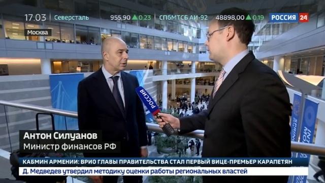 Новости на Россия 24 Ультиматум РусАлу США снимут санкции если Дерипаска уйдет