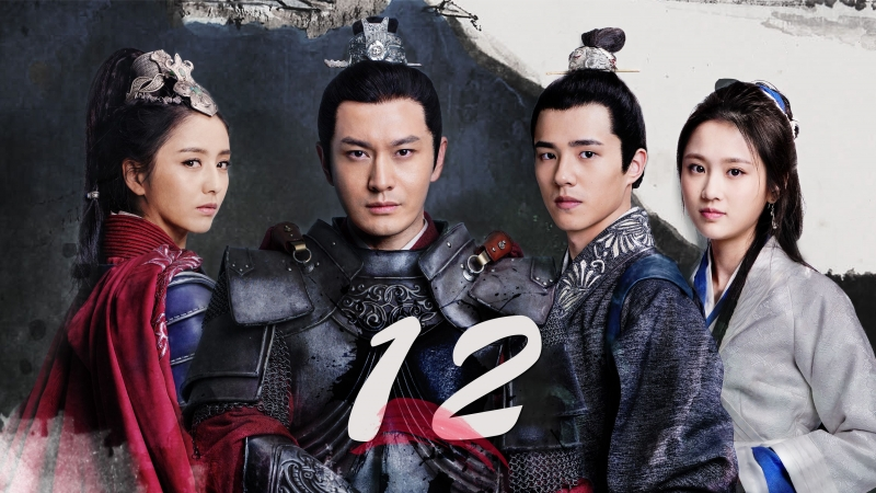 RUS SUB Nirvana in Fire 2 Список архива Ланъя 2 12 50