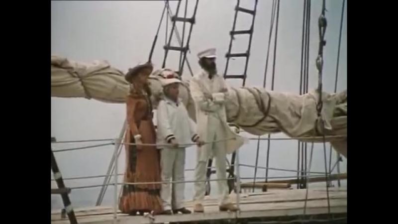 Увертюра к фильму Дети капитана Гранта и в Поисках капитана Гранта.
