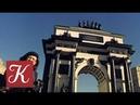 Пешком Москва бородинская 2012