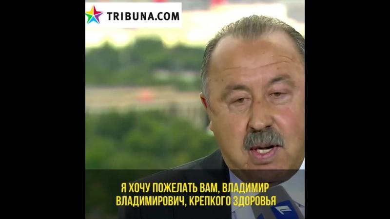 Газаев задает вопрос Путину