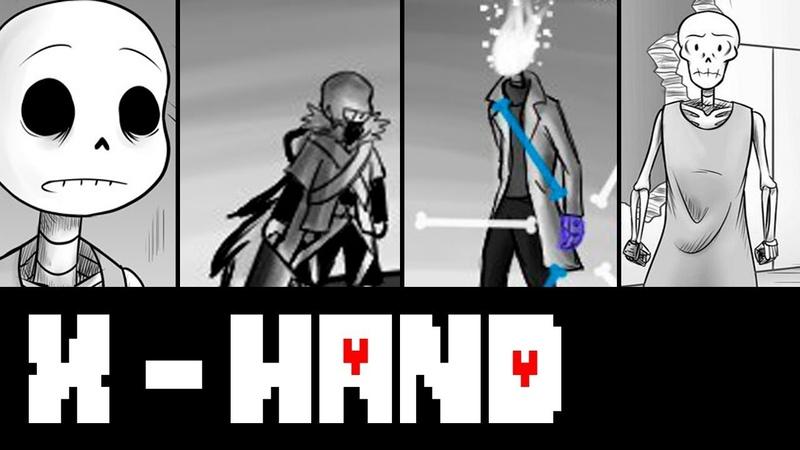 Comics X Hand Undertale Кросс похищает Санса и Папируса Озвученный Комикс