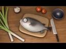 Прикольный мультик про рыбу и повара
