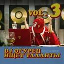 Сергей Мезенцев фото #5