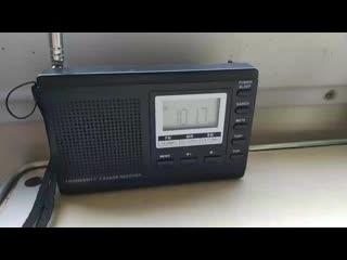 радиостанции Кувандык