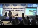 ЛЕКТОРИЙ. Алексей ВОДОВОЗОВ- Псевдолечение. В погоне за исцелением