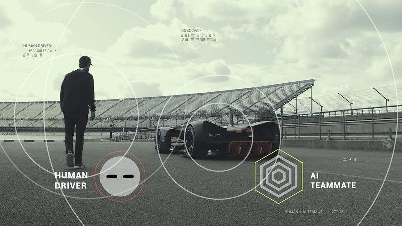 Roborace: Human Machine teams advancing autonomous driving technology
