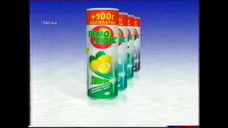Staroetv.su / Анонсы и реклама (REN-TV, март 2004) (2)