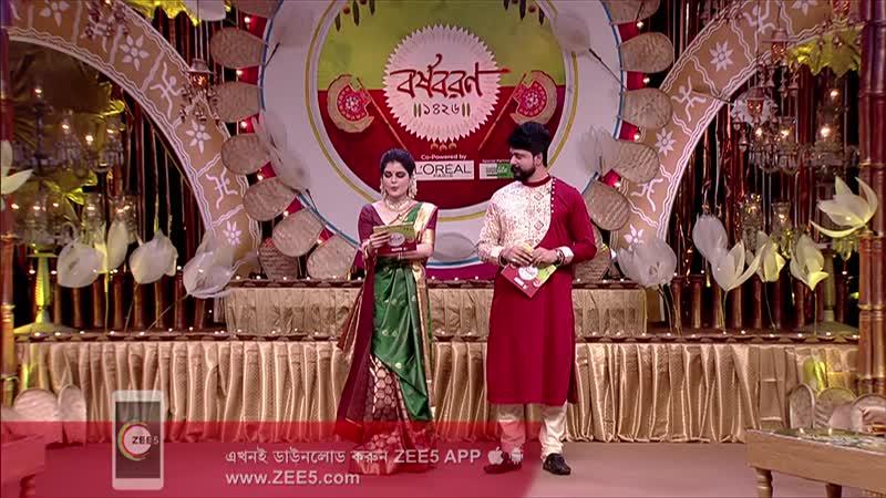 промо Zee Bangla