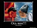 ✔ «Эээ…»: как русский за минуту поставил украинца в тупик, объяснив что Крым-Россия