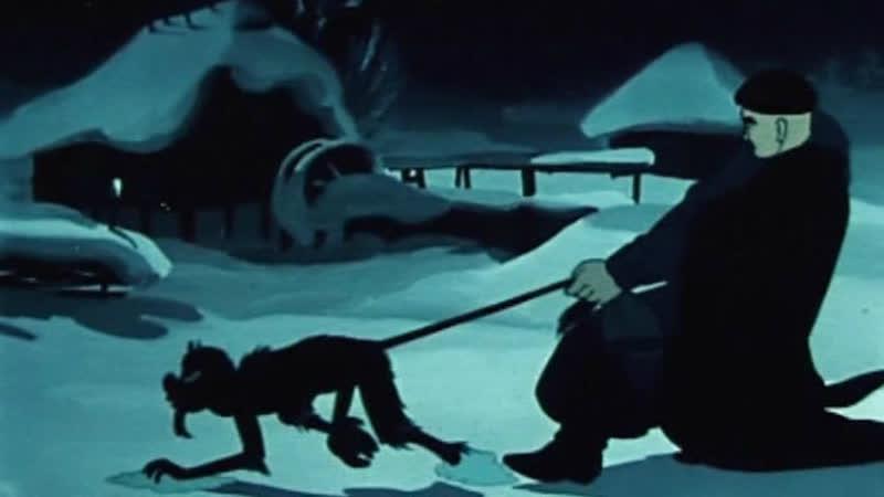 Ночь перед Рождеством (Гоголь, Римский-Корсаков) (1951) Валентина и Зинаида Брумбергы «Союзмультфильм» HD 1080