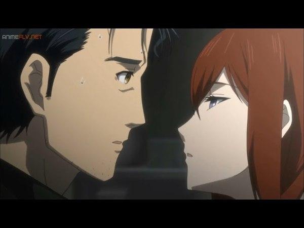 Beso Okabe y Kurisu - jamas me olvides | STEINS;GATE 0
