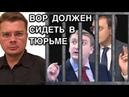 НАБУ завело дело на двух друзей Яценюка - министров Омеляна и Петренко