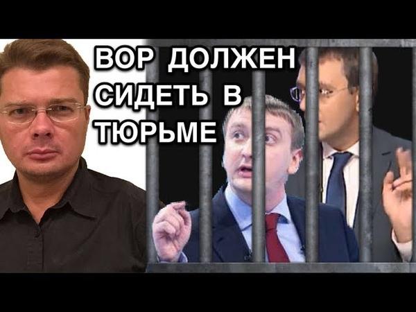 НАБУ завело дело на двух друзей Яценюка министров Омеляна и Петренко