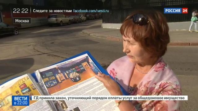 Новости на Россия 24 • Центр Рерихов признал поражение, но покидать усадьбу Лопухиных не собирается