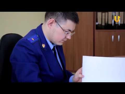 Новости UTV Перед судом предстанет владелец интернет магазина по продаже наркотиков