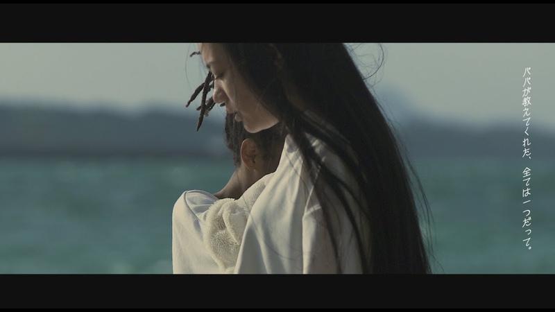 Awich - Ashes (Prod. Ke Yano$ Chaki Zulu)