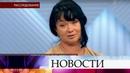 В ток-шоу «Пусть говорят» новое расследование, связанное с прошлым Элины Мазур.