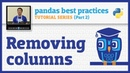 Pandas best practices (2/10): Removing columns