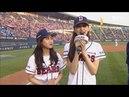L Event l 20.04.18 • ДоДэнг (Weki Meki) @ Doosan Bears - KIA Tigers Ceremonial First Pitch'