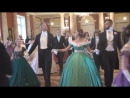 Оргкомитет Фестиваля Исторического Танца и студия Трианон