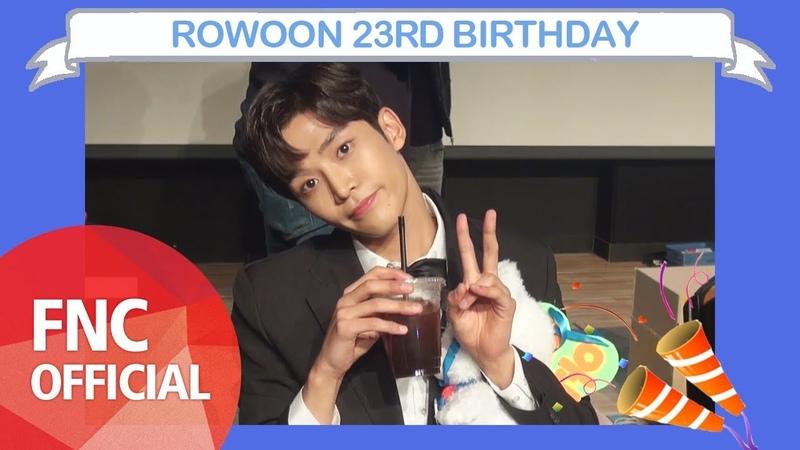 [HBD] ROWOON 23RD BIRTHDAY