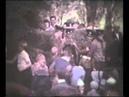 Домашнее видео Днепрорудный 1990 г