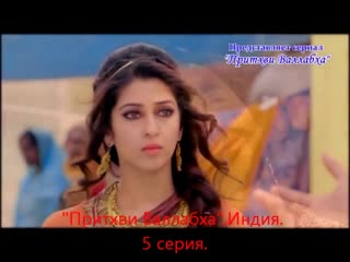 5.Ашиш Шарма и Сонарика Бхадория в сериале