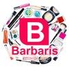 BARBARIS - Корейская косметика. Новосибирск