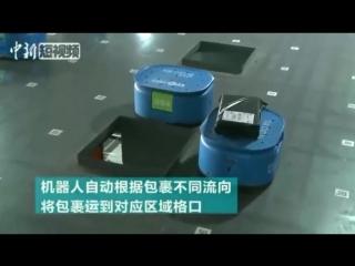Логистический центр в Ханчжоу