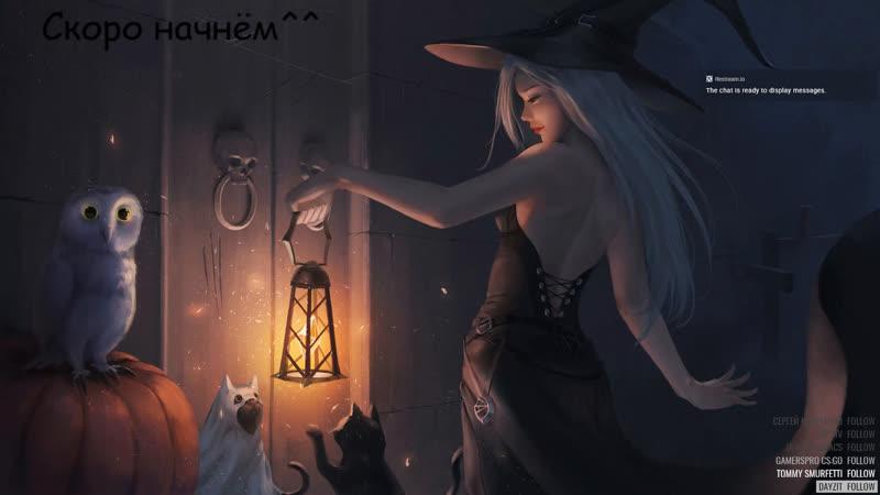 Рыжуля в образе ведьмы или женщины вамп?! Розыгрыш сигн^^