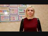 Знакомство с преподавателем: Олеся Теренина